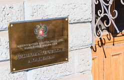 Diplomatic Academy. Ministry of Foreign Affairs of the Russian Federation Royalty Free Stock Photo