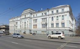 Diplomatieke Academie van het Ministerie van Buitenlandse zaken van de Russische Federatie Stock Fotografie