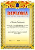 Diplomdesignmall Fotografering för Bildbyråer