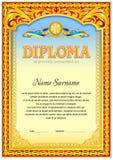 Diplomdesignmall Royaltyfri Foto