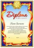 Diplomdesignmall Royaltyfri Fotografi