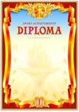 Diplomdesignmall Royaltyfria Foton