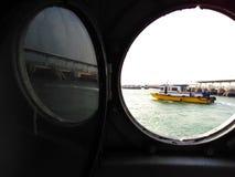 Dirección hacia fuera al mar Imagen de archivo