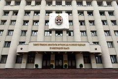 Dirección principal del ministerio de los asuntos internos de la Federación Rusa para la región de Nizhny Novgorod Imágenes de archivo libres de regalías