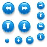 Directional buttons blue Stock Photos