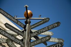 Directional Signage.  correct, Fast, Easy, Wrong, Slow, Difficul. Russian Conceptual signs, correct ways, wrong way, fast way, slow way, easy way, difficult way Stock Photos