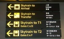 Directions d'aéroport chez Changi de Singapour Photographie stock
