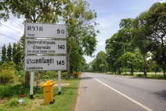 Directions to Cambodia in Thailand stock photography