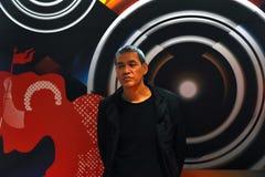 Director de cine SABU del festival de cine internacional de Jap?n 41.o Mosc? fotos de archivo libres de regalías