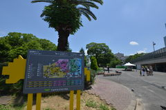 Directorio del parque del parque zoológico imagen de archivo libre de regalías