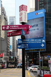 Directory signs in Hong Kong Royalty Free Stock Photography
