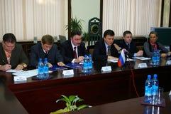 Direzione della gestione di Sochi Immagini Stock Libere da Diritti
