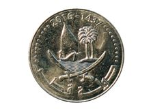 50 dirham di moneta, la Banca del Qatar Complemento, 2016 Fotografia Stock Libera da Diritti