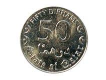50 Dirhams coin, Bank of Qatar. Obverse, 2016. 50 Dirhams coin on white background, Bank of Qatar. Obverse, 2016 royalty free stock images