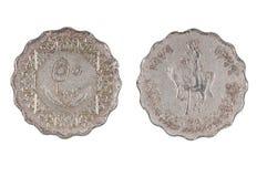 Dirhams libyens de vieille pièce de monnaie arabe Photo libre de droits