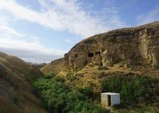 Diri Baba Grotto Scenery View fotografía de archivo libre de regalías