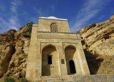 Diri Baba Mausoleum Frontal View stockbild