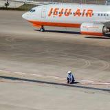 Dirigeant moulu d'aéroport international de Kansai Photographie stock