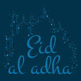 Dirigez Eid Al Adha appelé par vacances/festival de label de sacrifice composition de lettrage de mois saint musulman avec la mos Photographie stock libre de droits