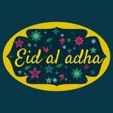 Dirigez Eid Al Adha appelé par vacances/festival de label de sacrifice composition de lettrage de mois saint musulman avec la mos Photo libre de droits