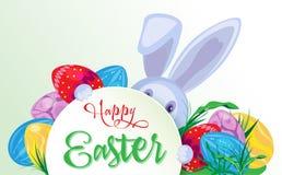 Dirigez l'affiche horizontale pour les vacances de Pâques Photographie stock libre de droits