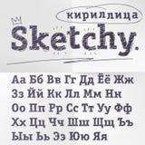 Dirigez l'alphabet cyrillique de croquis tiré par la main, police de langue russe illustration libre de droits
