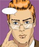 Dirigez l'illustration d'art de bruit de l'homme avec le visage concentré illustration stock