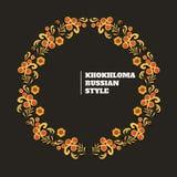 Dirigez l'illustration de guirlande du vieil ornement floral russe folklorique traditionnel appelé khokhloma sur le fond noir Images libres de droits