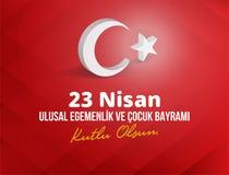 Dirigez l'illustration du bayrami 23 de cocuk nisan, traduction : Jour du ` national s de la souverainet? et d'enfants du 23 avri illustration libre de droits