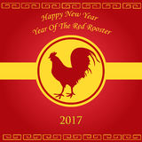 Dirigez l'illustration du coq, symbole de 2017 illustration libre de droits