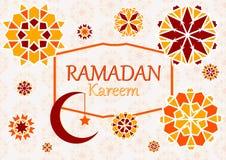 Dirigez l'illustration du texte, bannière de Ramadan Kareem d'inscription, illustration de vecteur