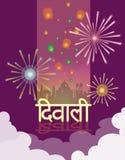Dirigez l'illustration en Hindi Indian par les lumières Diwali de vacances dans l'Inde avec des aflashlights, des nuages et des s Illustration de Vecteur