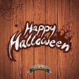 Dirigez l'illustration heureuse de Halloween avec les éléments typographiques et l'araignée sur le fond en bois Images libres de droits