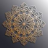 Dirigez l'ornement arabe d'or sur un fond gris Image libre de droits