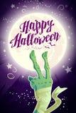 Dirigez la carte plate de Halloween, publicité, bannière, affiche, plaquette, invitation de partie, conception de flayer Image libre de droits
