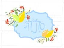 Dirigez la collection de labels et d'éléments pour Sukkot Images stock