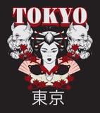 Dirigez la plaquette tirée par la main avec des portraits de geisha et de fardeau illustration de vecteur