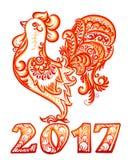 Dirigez le coq rouge dans le style fleuri peint par brosse, symbole chinois de nouvelle année avec le nombre de l'ornamental 2017 Photo stock