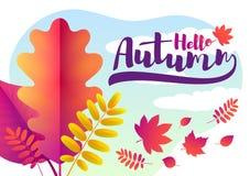 Dirigez le fond d'automne des feuilles d'or tombé et de chêne rouge Illustration de vecteur illustration de vecteur