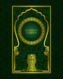 Dirigez le fond de carte avec des ornements d'or dans le style arabe musulman Calibre pour créer des couvertures, salutations, ca Photos stock