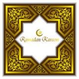 Dirigez le fond musulman de Ramadan, la carte de voeux, la maquette avec des ornements d'or et l'étoile traditionnelle Photo stock