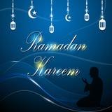 Dirigez le mois saint abstrait du fond de kareem de Ramadan de musulmans illustration stock