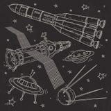 Dirigez le vaisseau spatial, la fusée, le satellite et l'UFO de silhouette illustration de vecteur