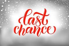 Dirigez occasion de mot de typographie la dernière d'acheter pour la boutique en ligne de la corde à linge de femme collection illustration stock
