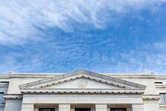 Dirksen Senate office building facade Washington Royalty Free Stock Images