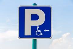 Disabile che parcheggia soltanto fotografie stock libere da diritti