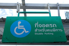 Disable Parking Sign Royalty Free Stock Images