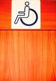 disable znaków ludzie Zdjęcia Royalty Free