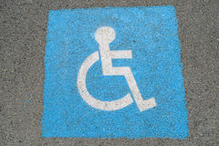 Disabled. The corridor is a way for people with disabilities Stock Photo