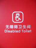 Disabled Toilet Stock Image